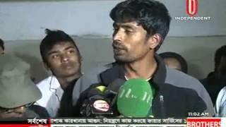 Dhaka Petrol Bomb Attaack,24 January,2015