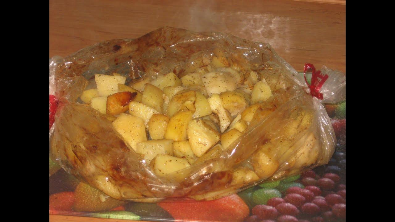 Картофель с чесноком в духовке в рукаве рецепт