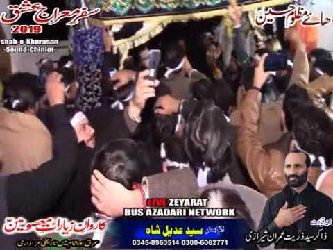 azadari In Karbala 2019 Salar Zakir Syed Zuriat Imran Sherazi