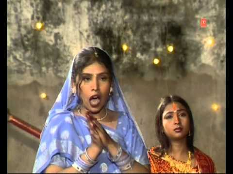 Ugo Ho Suraj Dev Bhojpuri Chhath Geet Full Video I Chhath Pooja...