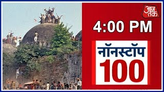 Nonstop 100 | Supreme Court Adjourns; Schedules Next Hearing On March 14