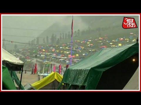 Amarnath यात्रा पर मौसम की मार; Base Camp में ही रोके गए श्रद्धालु | Breaking News