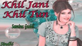 Samina Guddi - Khil Jani Khil Tun