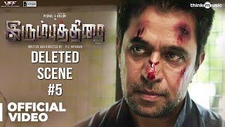 Irumbuthirai - Deleted Scene 05   Vishal, Arjun, Samantha   Yuvan Shankar Raja   P.S. Mithran