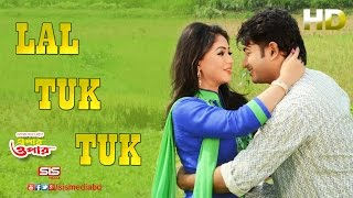 Lal tuk tuk   Epar Opar(2015)   HD Video Song   Bappy & Achol   SIS Media.