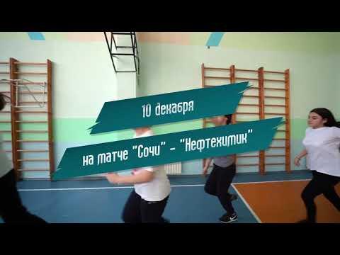 """Новый конкурс от ХК """"Сочи"""" для учеников 5-7 классов"""
