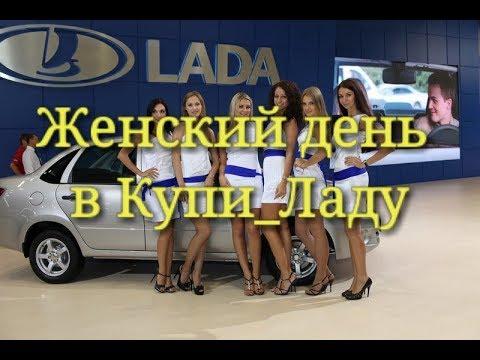 Новая Chevrolet Niva все же будет запущена в производство