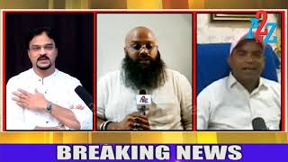 IMA Jewels Scam : Aslam Baba Slams Mysore Corporator Sohail Baig for Insulting Syed Mujahid| A2Z TV