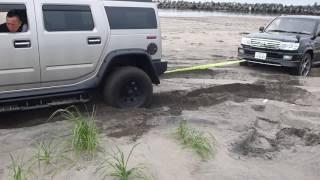 Car Sand Stuck HUMMER H2 ハマーH2 Landcruiser ランクル100 トリプルデフロックを牽引からの救出!!(ボートトレーラー付)