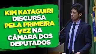 Kim Kataguiri discursa pela primeira vez na Câmara e choca deputados.