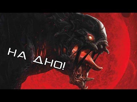 Evolve / Payday 2 - Убивай / Воруй