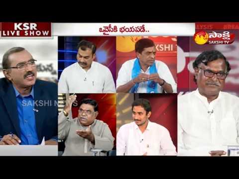KSR Live Show : ఒవైసీకి భయపడే సీఎం విమోచన దినం నిర్వహించడం లేదు -16th September 2018