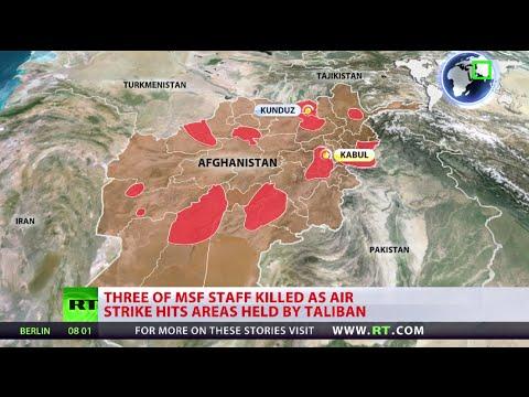 Suspected US airstrike in Kunduz, Afghanistan - at least 3 medical staff killed