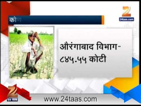 Devendra Fadanvis On Help Given To Farmers In Drought
