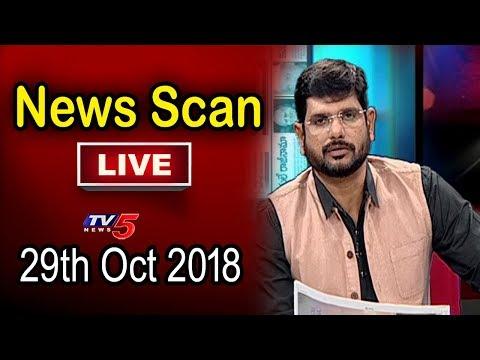 తెలంగాణలో హీటెక్కిన ఎన్నికల పోరు | News Scan Debate With Murthy | 29th October 2018 | TV5 News Live