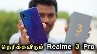 தெரிக்கவிடும் Realme 3 Pro | Realme 3 Pro Unboxing & Hands On Review | Tech Boss