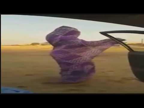 رقص موريتاني غريب 2015 thumbnail