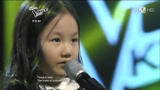 Video | Cô bé hát Think of me cực hay tại The Voice Kids Hàn Quốc | Co be hat Think of me cuc hay tai The Voice Kids Han Quoc
