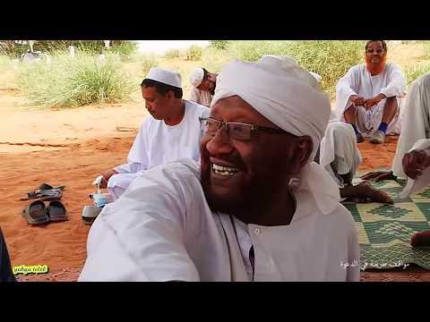 في رحلة دعوية - الشيخ محمد مصطفى عبد القادر thumbnail