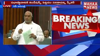 Malladi vishnu About YS Rajasekhar Reddy  Free Home Registration In Vijayawada | MAHAA NEWS