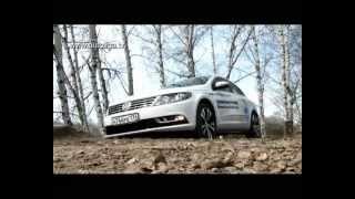Тест-драйв обновленного VW Passat CC Автолига