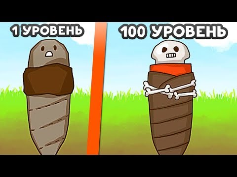 ЭВОЛЮЦИЯ БУРА! - Drill Evolution