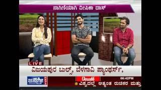 Janasri News | TV Stars - Nagini serial team - part 1
