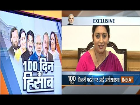 HRD Minister Smriti Irani Speaks On Completion Of 100 Days Of Modi Govt - India TV
