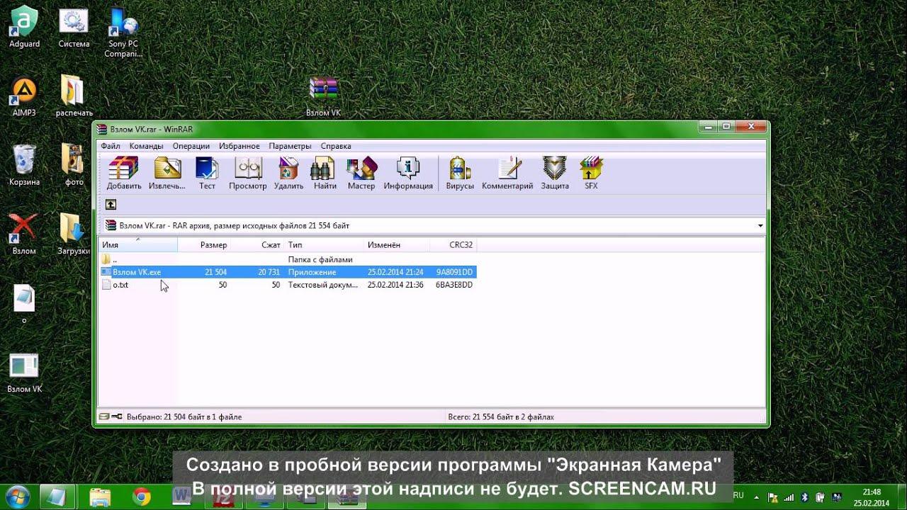ОдноБот был создан в 2013 году и сразу стал лучшей программой для взлома од