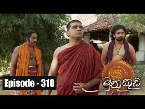 Muthu Kuda | Episode 310 13th April 2018