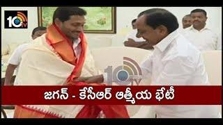 YS Jagan Meets Telangana CM KCR And KTR At Pragathi Bhavan | Exclusive Video  News