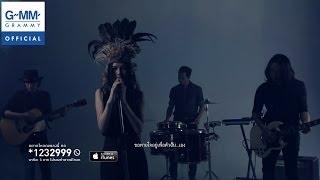 หายใจเพื่อตัวเอง - Mrs.Slave 【OFFICIAL MV】