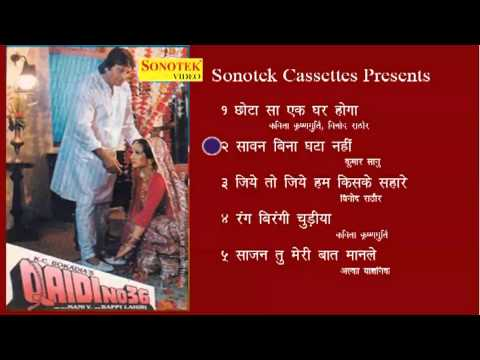 Qaidi NO 36 || कैदी नम्बर 36 || Hindi Full Movies || Audio Juke Box