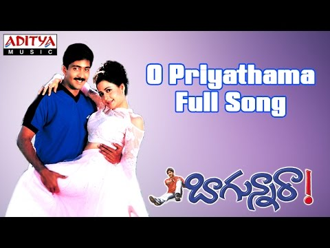 O Priyathama Full Song || Bagunnara Movie || Srikanth, Vadde Naveen, Raasi video