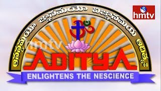 Special Focus On Aditya Degree and PG College | Kakinada | Career Times  | hmtv