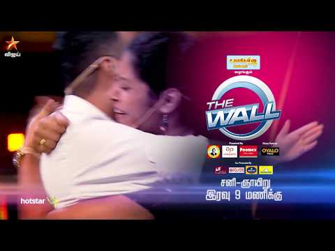 The Wall Promo 18-01-2020 to 19-01-2020  Vijay TV Show Online