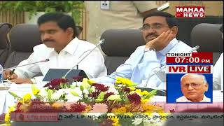 CM Chandrababu Naidu Holds Conference With Collectors At Amaravati