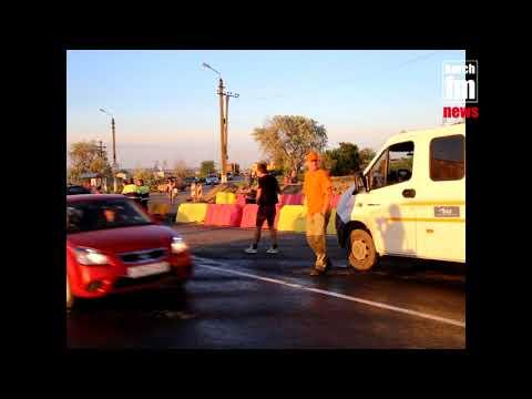 Журналисты Керчь.ФМ в числе первых проехали по путепроводу на ШГС
