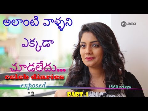 Top Telugu Tv Actress MOGALI REKULU Star KARUUNAA BHUSHAN exposed secrets finally part - 1