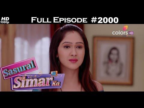 Sasural Simar Ka - 18th December 2017 - ससुराल सिमर का - Full Episode thumbnail