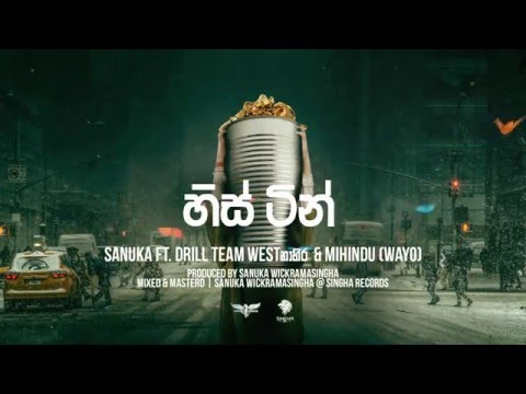 SANUKA - His Tin (හිස් ටින්) Ft. Drill Team & Mihindu (Official Audio)