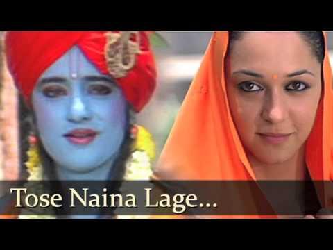 Kshitij Tarey - Tose Naina Lage Piya Saware (KELKUT remix)