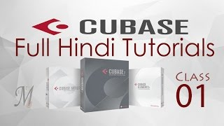 Complete Cubase Tutorials for Beginners in Hindi Lesson 1 Download Install Sound Set Up