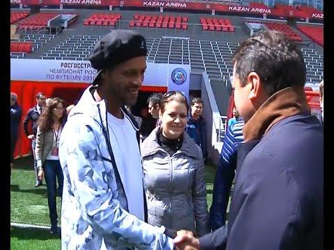 Роналдиньо в Казани: «Увидел ваш газон, захотелось поиграть»