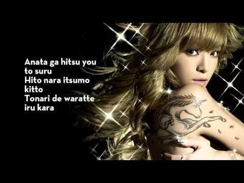 Ayumi Hamasaki - Depend on you (Instrumental)