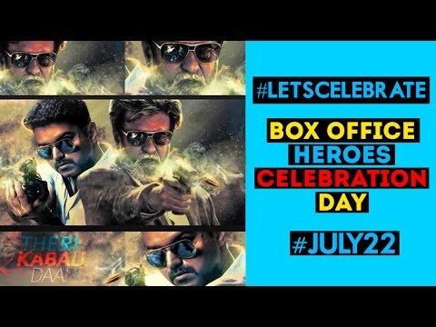Box Office Heroes Celebration Day | Rajini's Kabali & Vijay's Theri 100 Days | July 22 | Tamil Movie