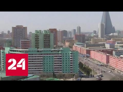В КНДР готовятся к захвату Пхеньяна и убийству руководства