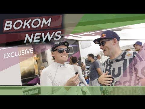 RDS GP Горячие интервью топовых пилотов | Спецвыпуск #BokomNEWS