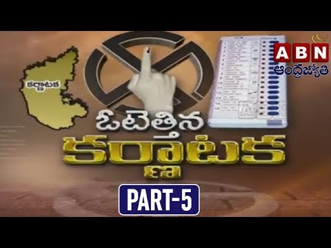 Debate on Karnataka Elections 2018 | Tough Clash Between Congress and BJP | Part 5 | ABN Telugu