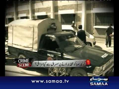 Crime Scene Jun 19, 2012 SAMAA TV 1/2